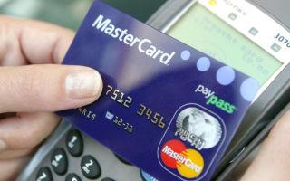 Paypass в ПриватБанке, принцип работы