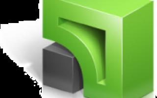Мобильный эквайринг для ORIFLAME