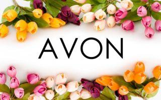 Как оплатить Avon через Приват 24