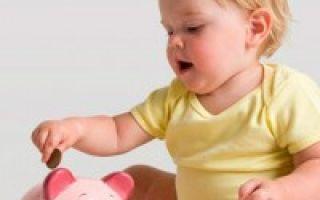 Когда ПриватБанк зачисляет детские?