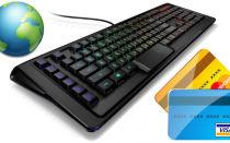 Онлайн заявка на кредитную карту Приватбанка