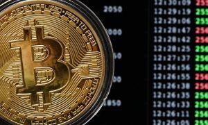 Можно ли купить Bitcoin в Приватбанке?