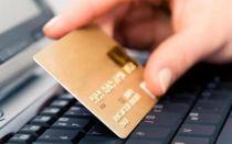 Оплата штрафов в ПриватБанке, инструкция с фото