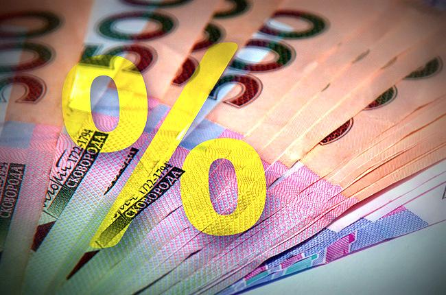 проценты по депозитам в приватбанке