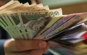 kogda-privatbank-zachislyaet-zarplatu