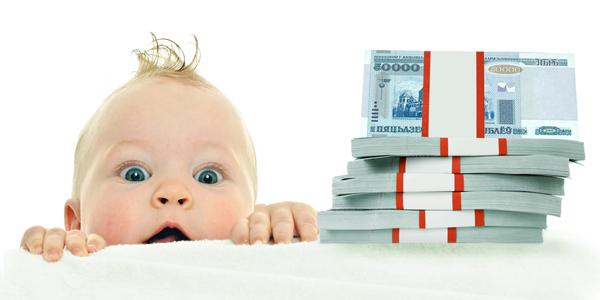 kogda-privatbank-zachislyaet-detskie