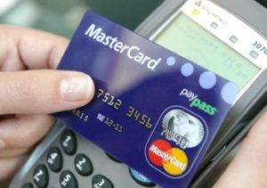 Paypass в ПриватБанке