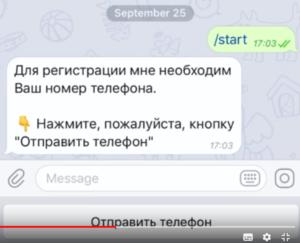телеграм приватбанк бот