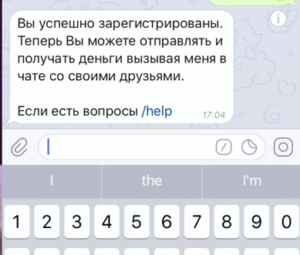 регистрация в приватбанке через телеграм