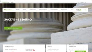 как выглядит сайт приватбанк