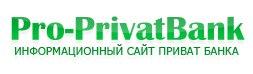 Про ПриватБанк — Информационный сайт о ПриватБанке