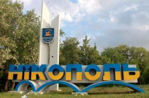 Приватбанк Никополь: отделения, банкоматы, терминалы