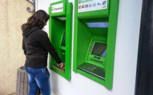 зарплатный проект приватбанка