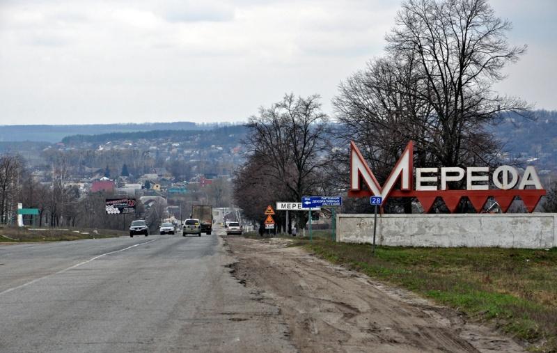 Отделения и банкоматы Приватбанка в Мерефе