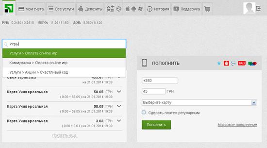 Как пользоваться Приват24 с карточкой другого банка Украины