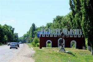 Приватбанк Васильков: отделения, банкоматы, терминалы