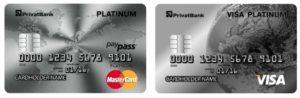 Платиновая карта Приватбанка: стоимость обслуживания