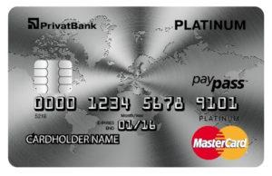Платиновая карта Приватбанка