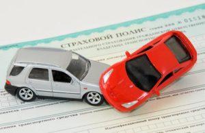 Автогражданка ПриватБанка — страховка авто через ПриватБанк
