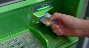 Снять деньги с карты Привата в РФ
